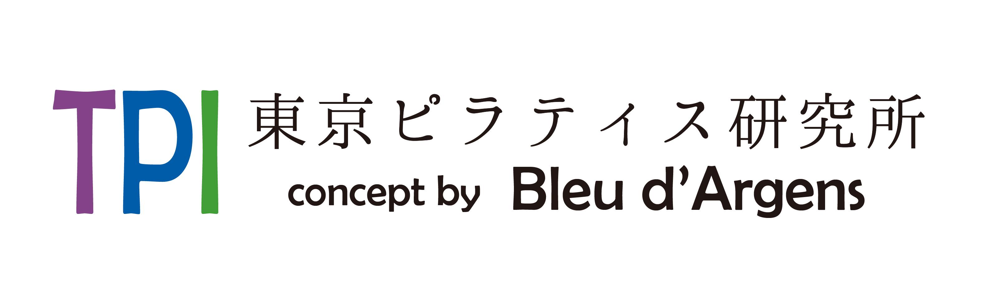 東京ピラティス研究所 | 神楽坂・飯田橋・市ヶ谷 | プライベート・パーソナルトレーニング